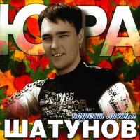 Ласковый Май - Падают Листья (Album)