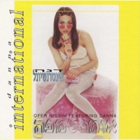 Dana International - Umpatampa (Album)