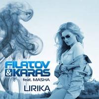 Слушать Filatov & Karas feat. Masha - Лирика