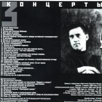 Владимир Высоцкий - Концерт В Институте Русского Языка