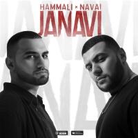 Слушать HammAli & Navai - Пустите меня на танцпол