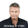 Леонид Агутин - Самба