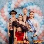Little Big — UNO