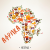 Нейна - Африка