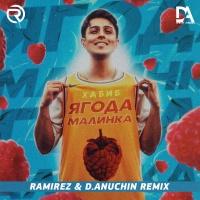 Слушать Хабиб - Ягода Малинка (Ramirez & D. Anuchin Remix)